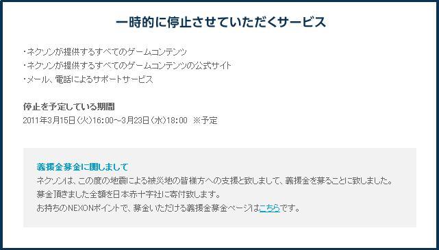 f0127202_23122042.jpg