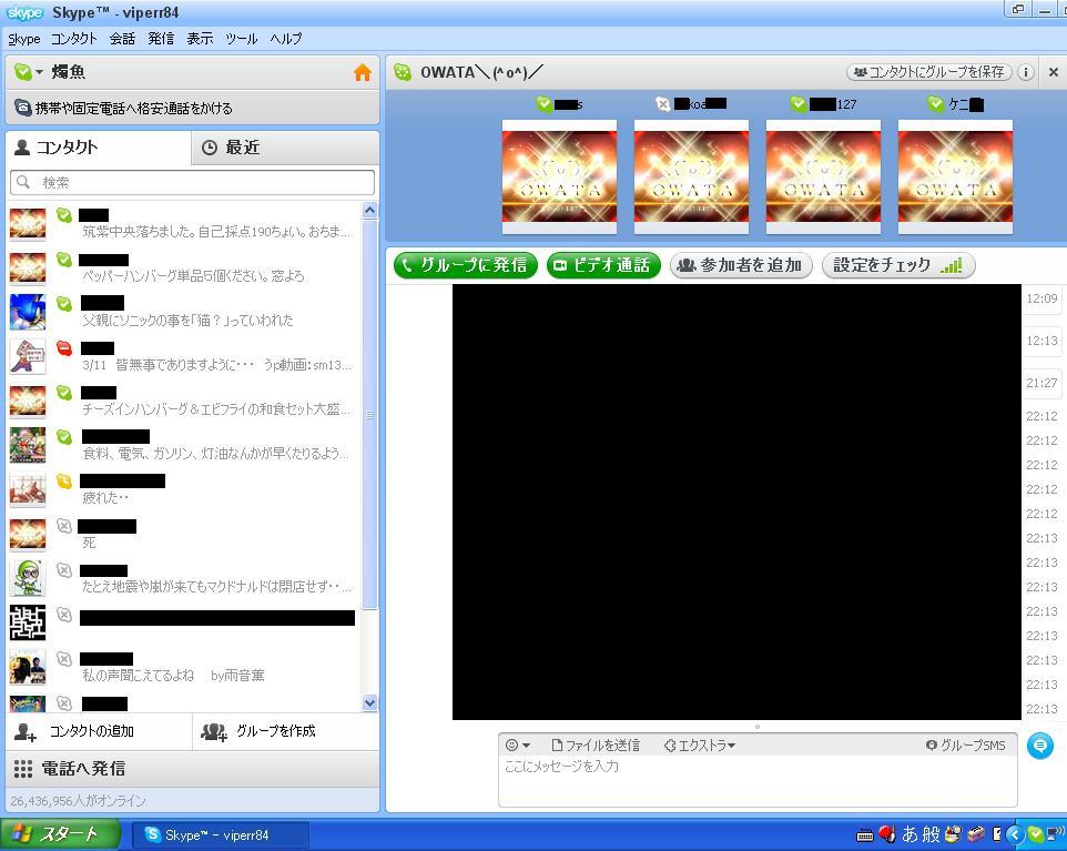 a0169009_23143936.jpg