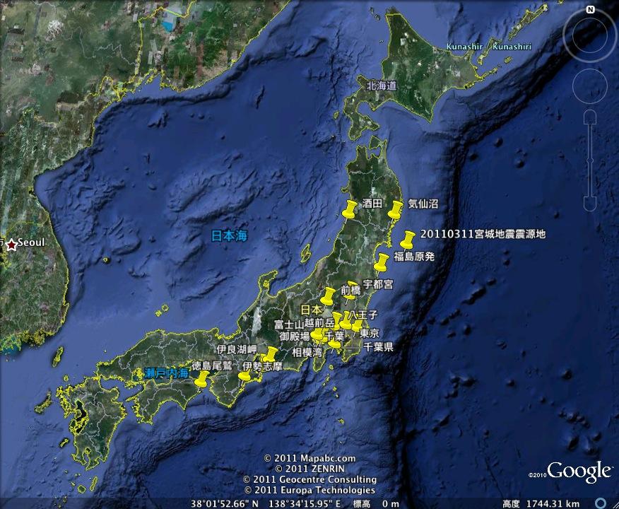 「幸福への近道」ある超能力者「照」の地震予知:「4月の様な字が見える」_e0171614_10382783.jpg