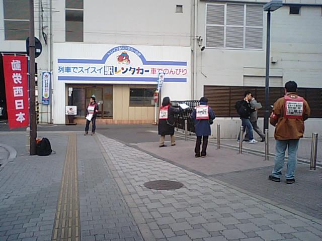 3月15日(火)岡山駅東口_d0155415_15245312.jpg