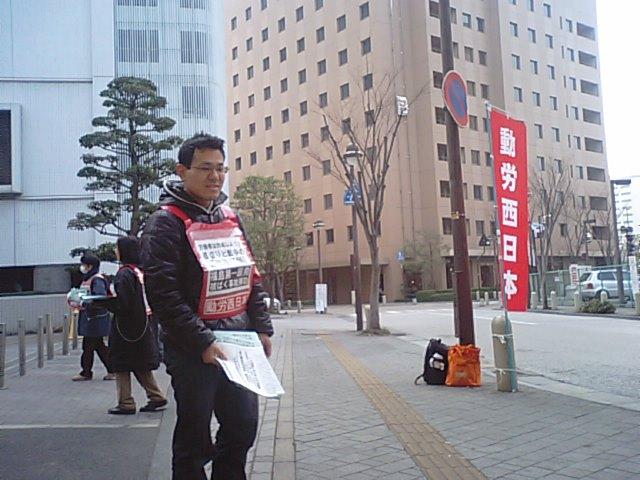 3月15日(火)岡山駅東口_d0155415_15245350.jpg