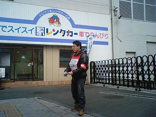 3月15日(火)岡山駅東口_d0155415_15245385.jpg