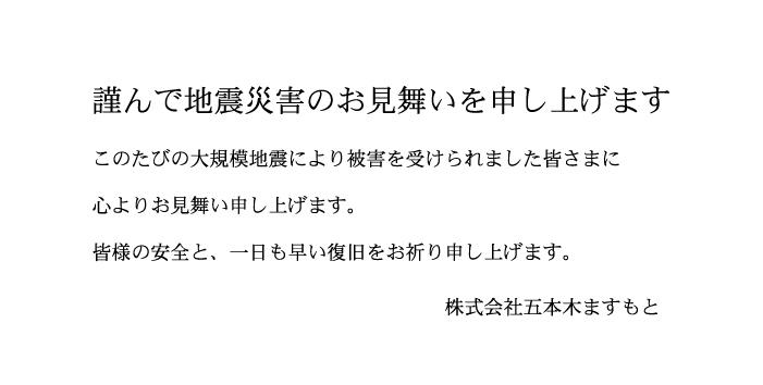f0138036_9242361.jpg