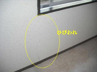 f0031037_9365844.jpg