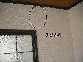 f0031037_937571.jpg