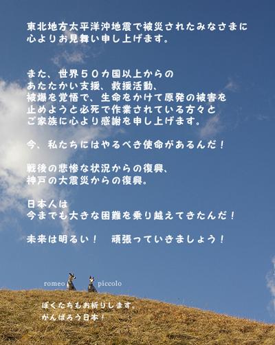 c0087047_1891627.jpg