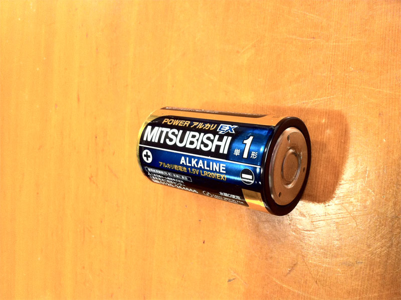 今こそ!!単一電池!!_c0110051_17131530.jpg