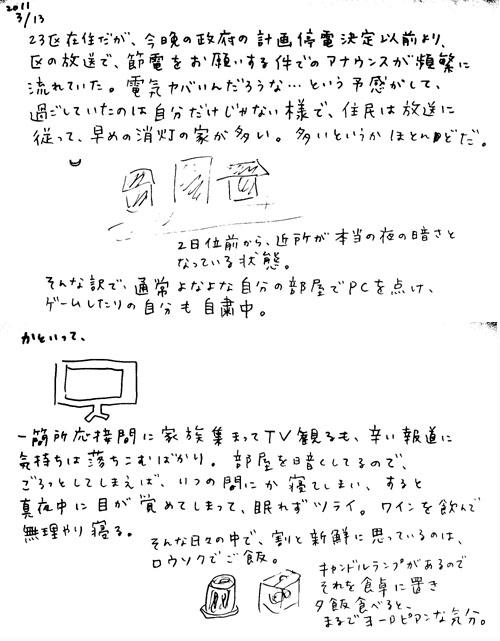 f0181852_1549487.jpg