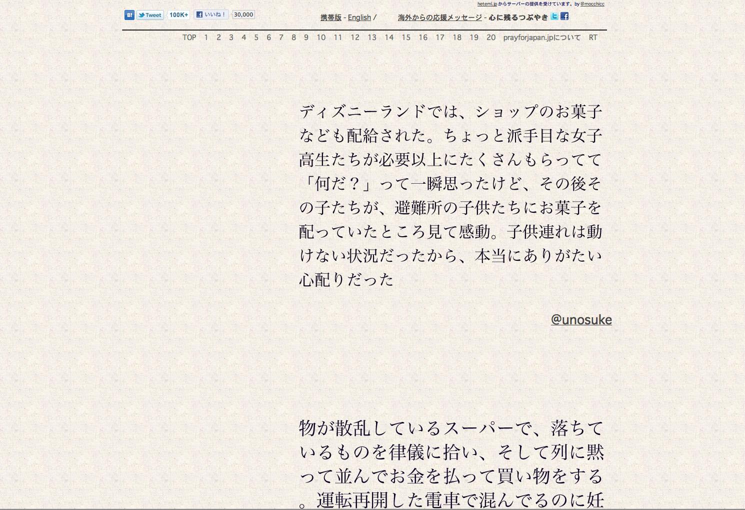 f0121360_19524132.jpg