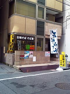 b0081979_203361.jpg