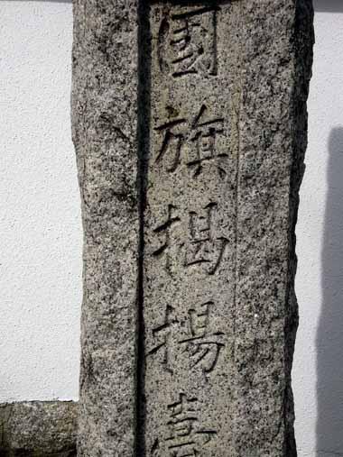 世界遺産・京都銀閣寺7._d0136282_8322386.jpg