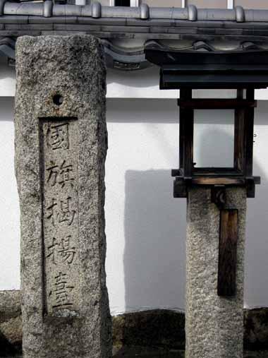 世界遺産・京都銀閣寺7._d0136282_832995.jpg