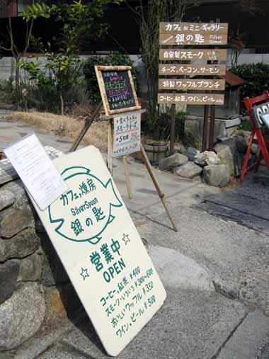 世界遺産・京都銀閣寺7._d0136282_834168.jpg