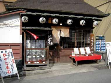 世界遺産・京都銀閣寺7._d0136282_8355136.jpg