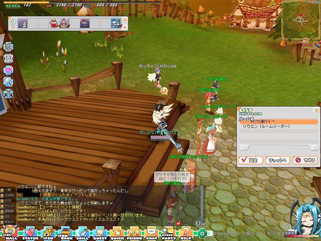 d0032088_20115013.jpg