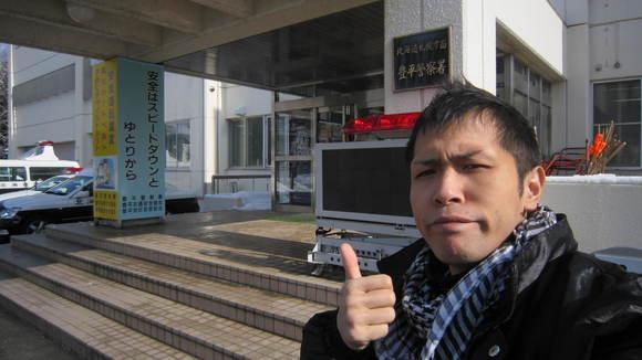 東北関東大震災の義援金_b0127002_14171565.jpg