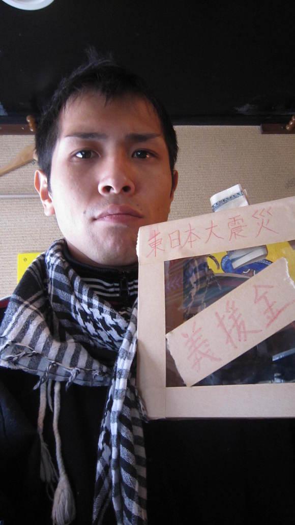 東北関東大震災の義援金_b0127002_14172540.jpg