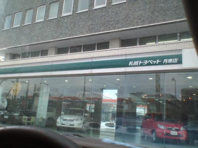 店長のニコニコブログ!_b0127002_2139202.jpg