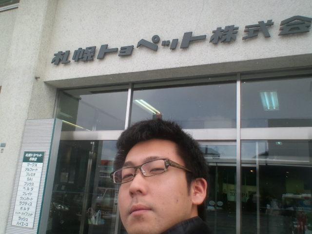 店長のニコニコブログ!_b0127002_21433368.jpg