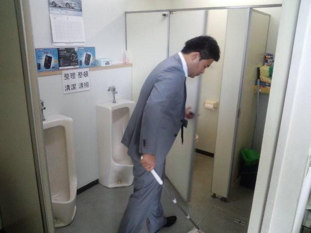 店長のニコニコブログ!_b0127002_21511624.jpg