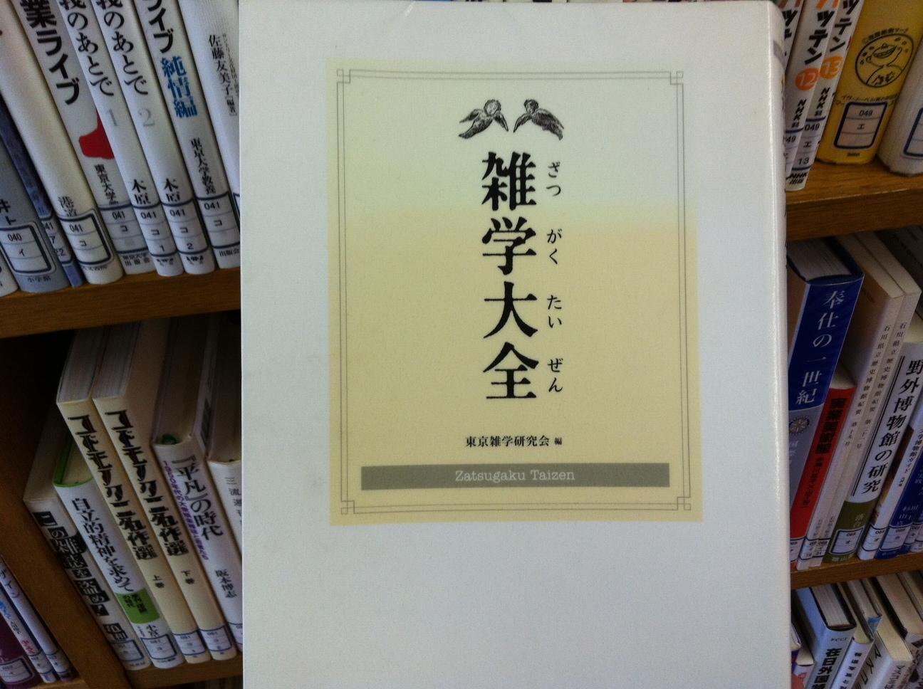 図書館☆_a0059209_1654553.jpg