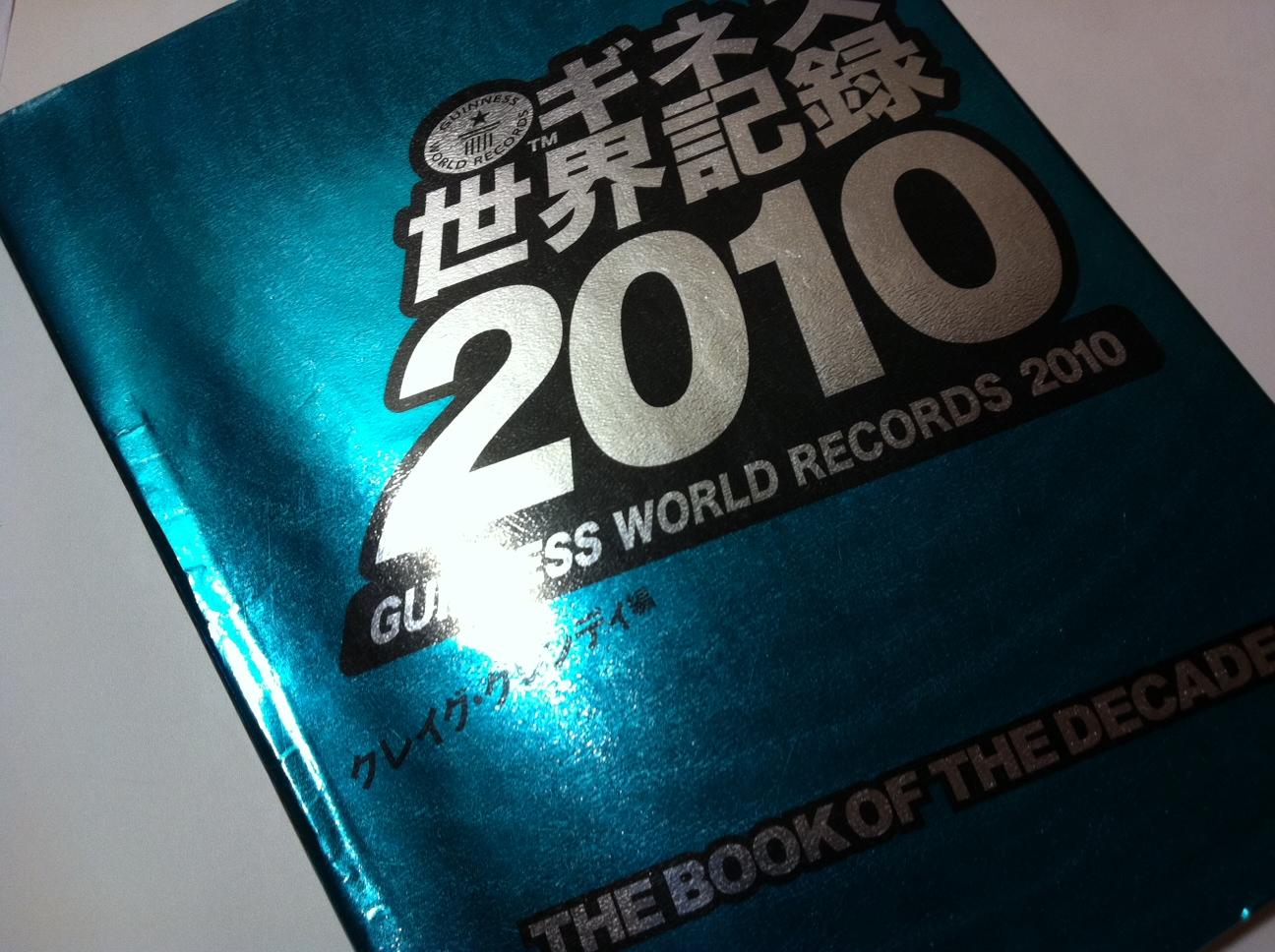 図書館☆_a0059209_1655429.jpg