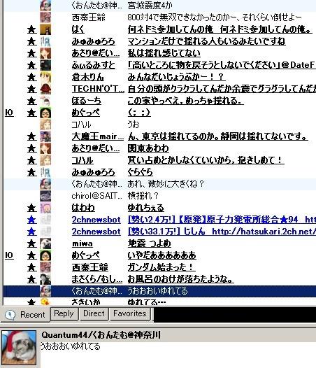 c0010809_1375487.jpg