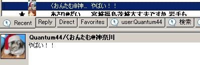 c0010809_1393957.jpg