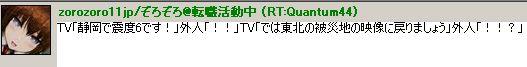 c0010809_1594445.jpg