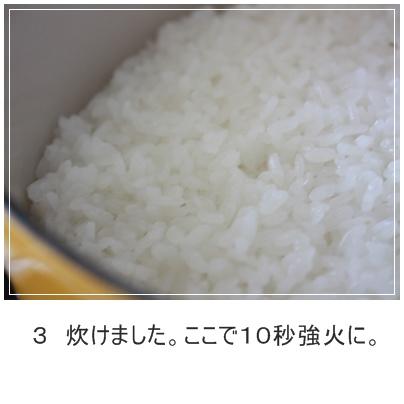 c0141025_1562035.jpg