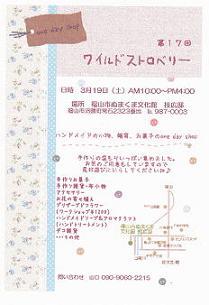 b0078729_16501365.jpg