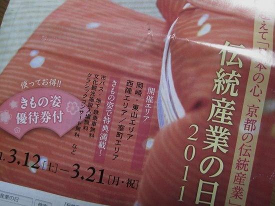 b0180433_20114348.jpg
