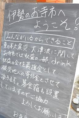 b0110035_12302.jpg