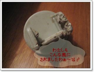 巨大地震が襲って_c0049950_22422557.jpg