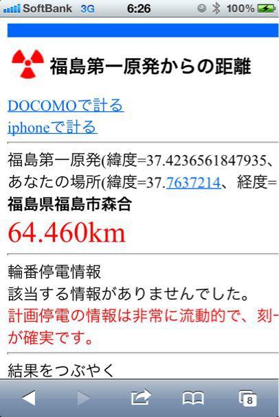 f0100750_70928.jpg
