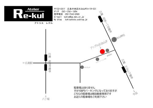 f0207451_17843.jpg