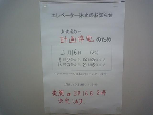 b0072958_303214.jpg