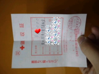 b0070982_20102015.jpg