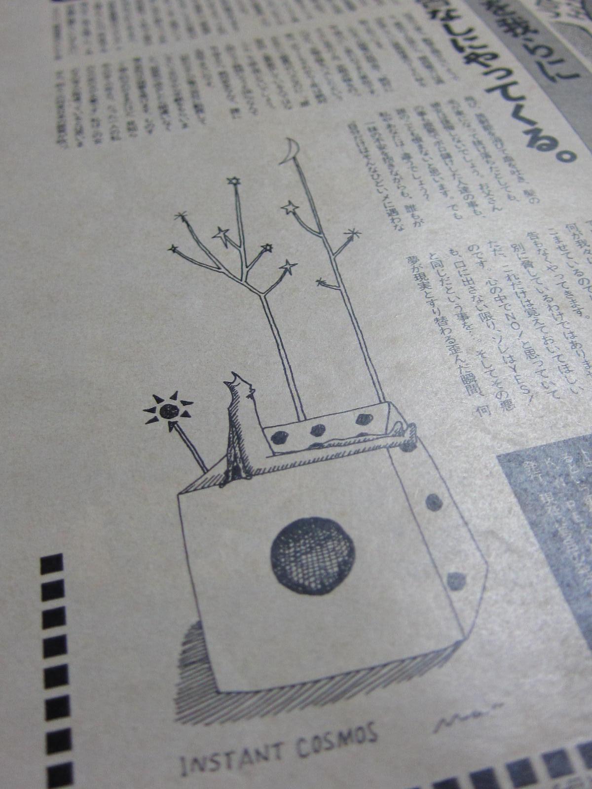 f0209683_19571064.jpg