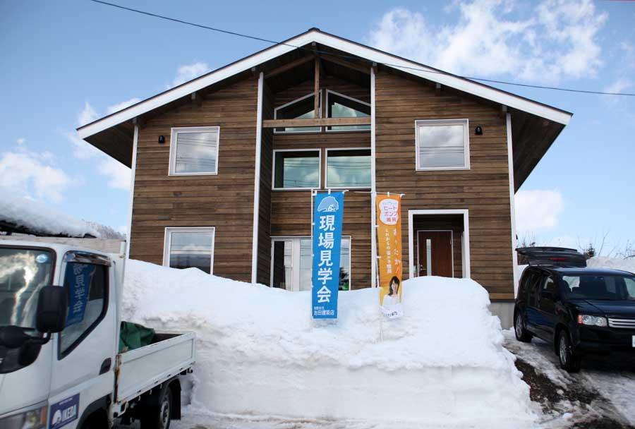 S様邸「大沢新道の家」 _f0150893_1861196.jpg