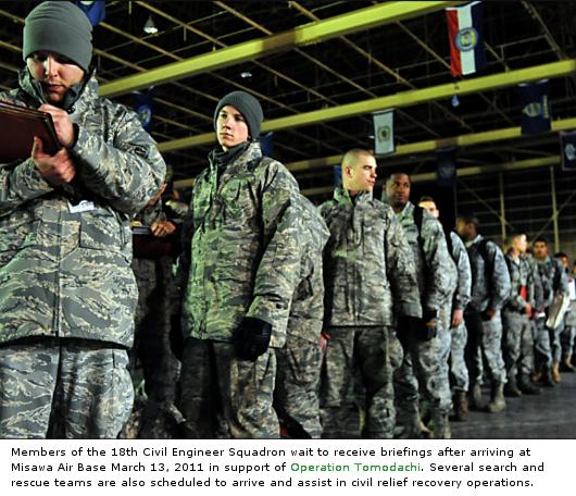 オペレーション・トモダチ(Operation Tomodachi) 米軍による救助活動作戦名_b0007805_0153045.jpg