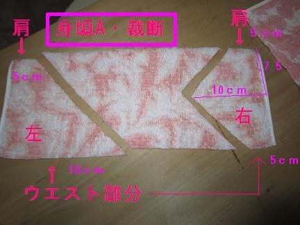 f0232107_925757.jpg