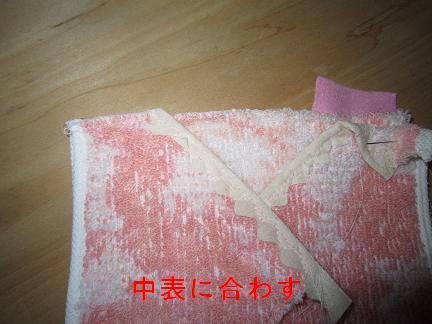 f0232107_929596.jpg