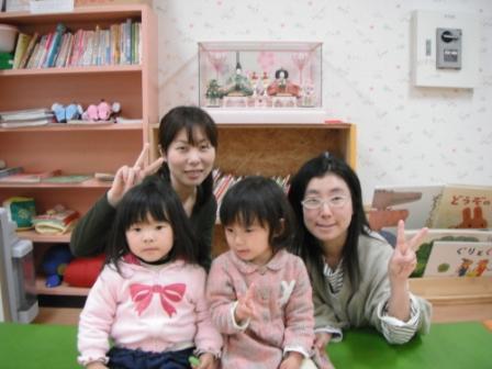 2011.03.03 ひな祭りティーパーティ_f0142009_135613.jpg