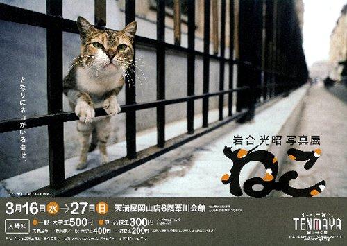 c0226010_2205127.jpg