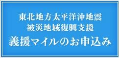 e0046212_16254493.jpg
