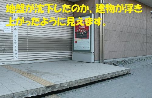 f0121712_0453181.jpg