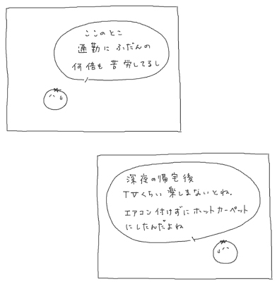 e0065818_20111896.jpg