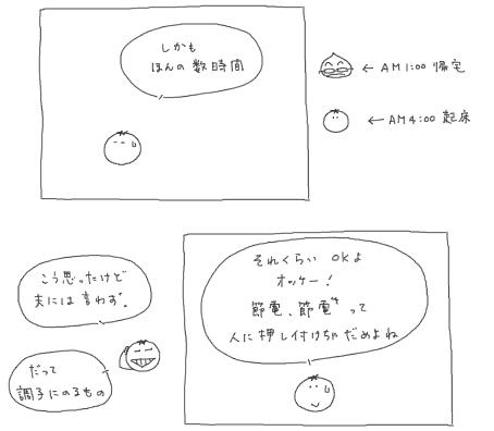 e0065818_20112724.jpg