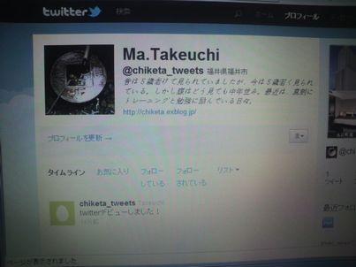 twitter début_d0079440_20263885.jpg